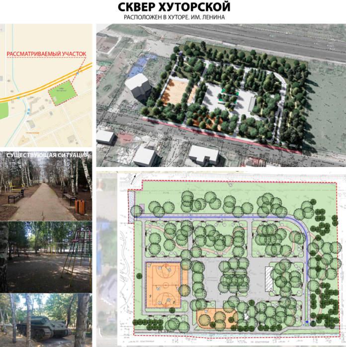 krasnodar_zelenie_zoni_2020_2021_07
