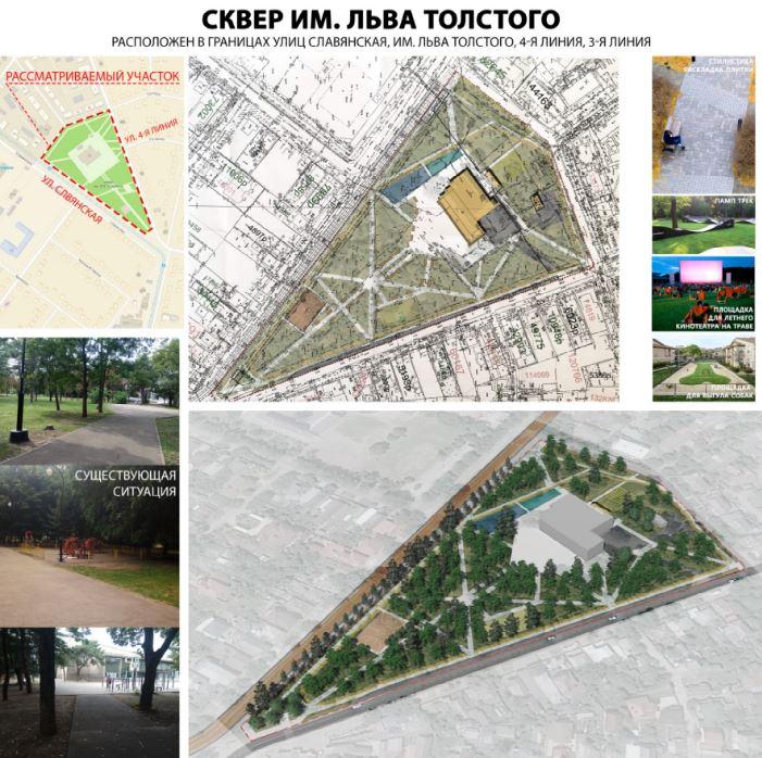 krasnodar_zelenie_zoni_2020_2021_12