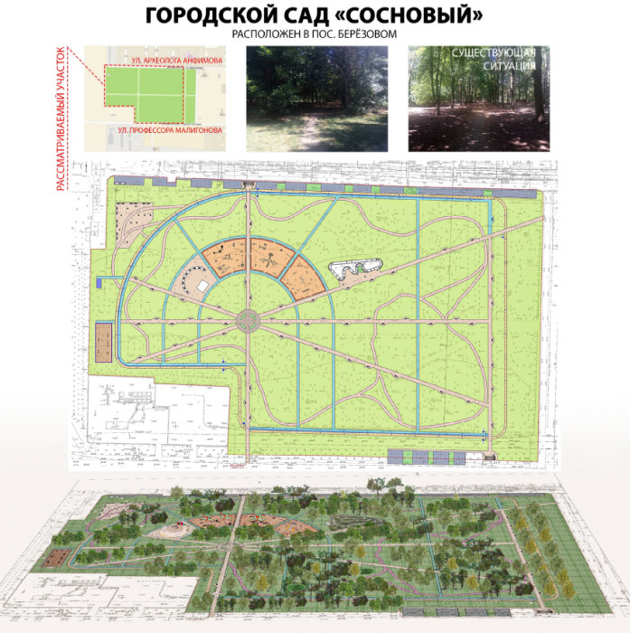 krasnodar_zelenie_zoni_2020_2021_11