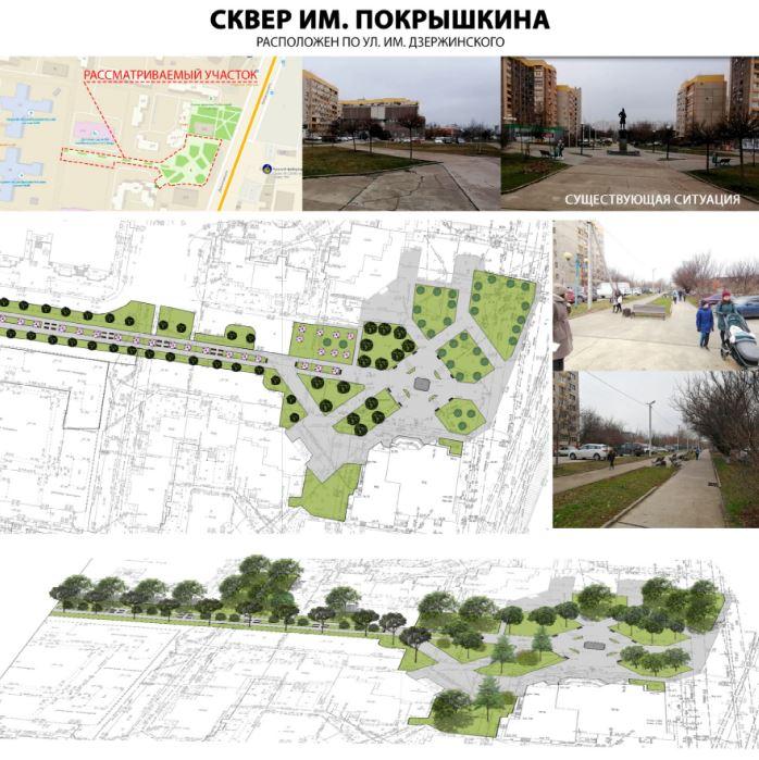 krasnodar_zelenie_zoni_2020_2021_10