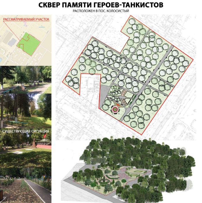 krasnodar_zelenie_zoni_2020_2021_09
