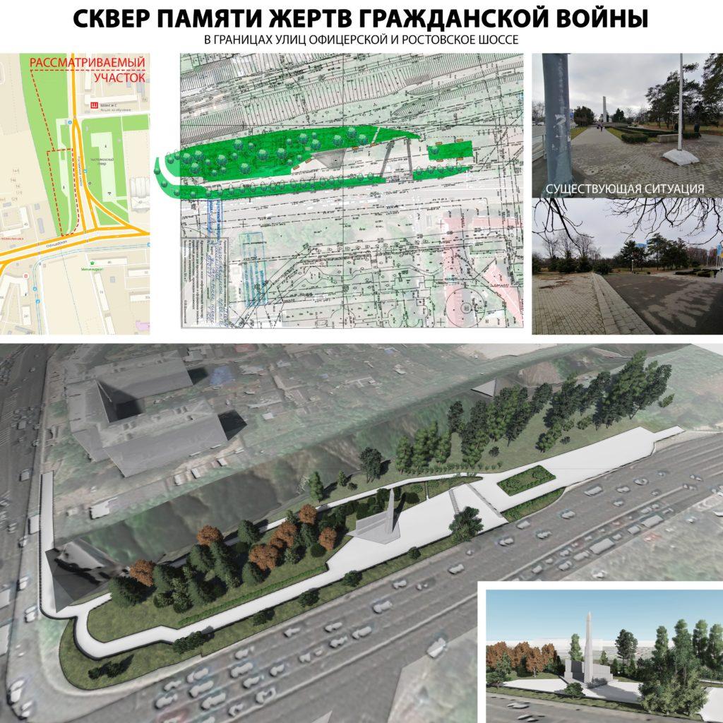 krasnodar_zelenie_zoni_2020_2021