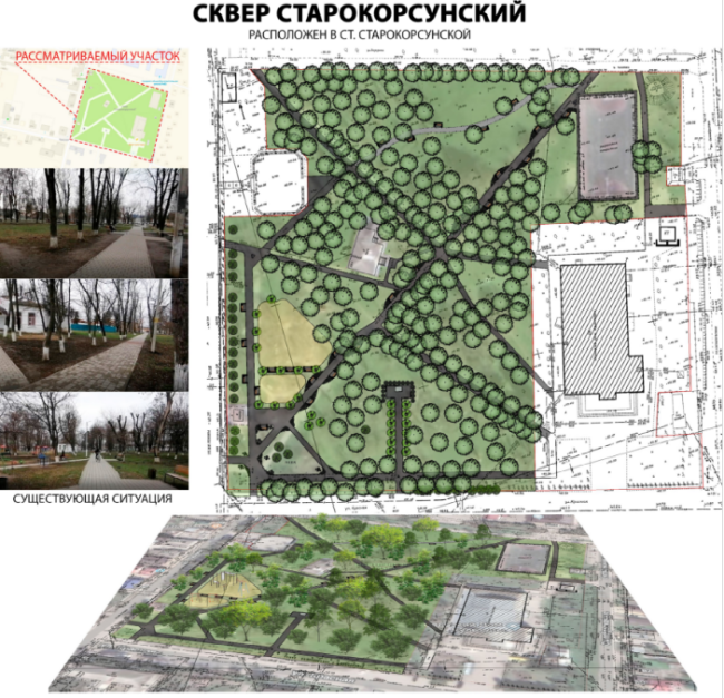 krasnodar_zelenie_zoni_2020_2021_06