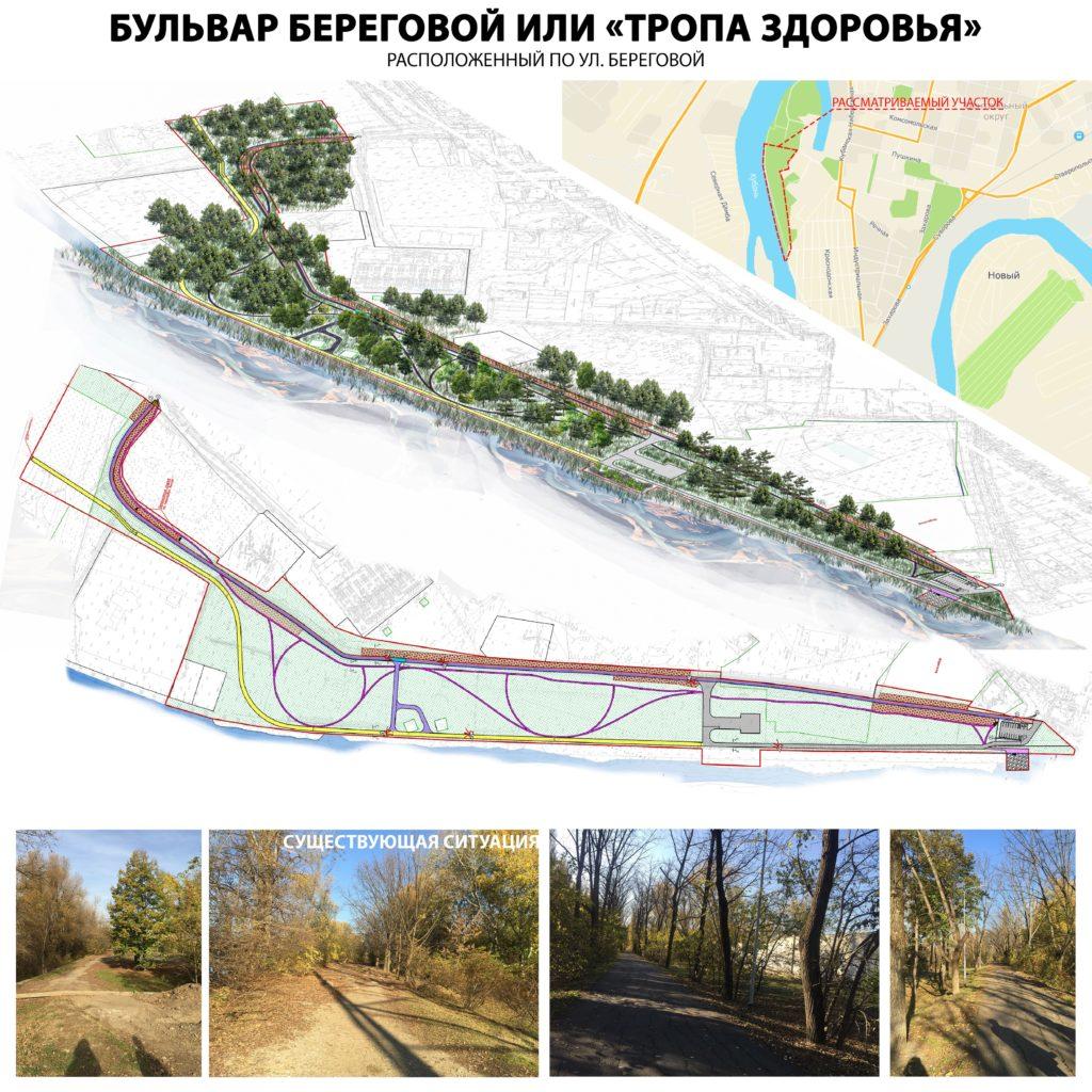 krasnodar_zelenie_zoni_2020_2021_04