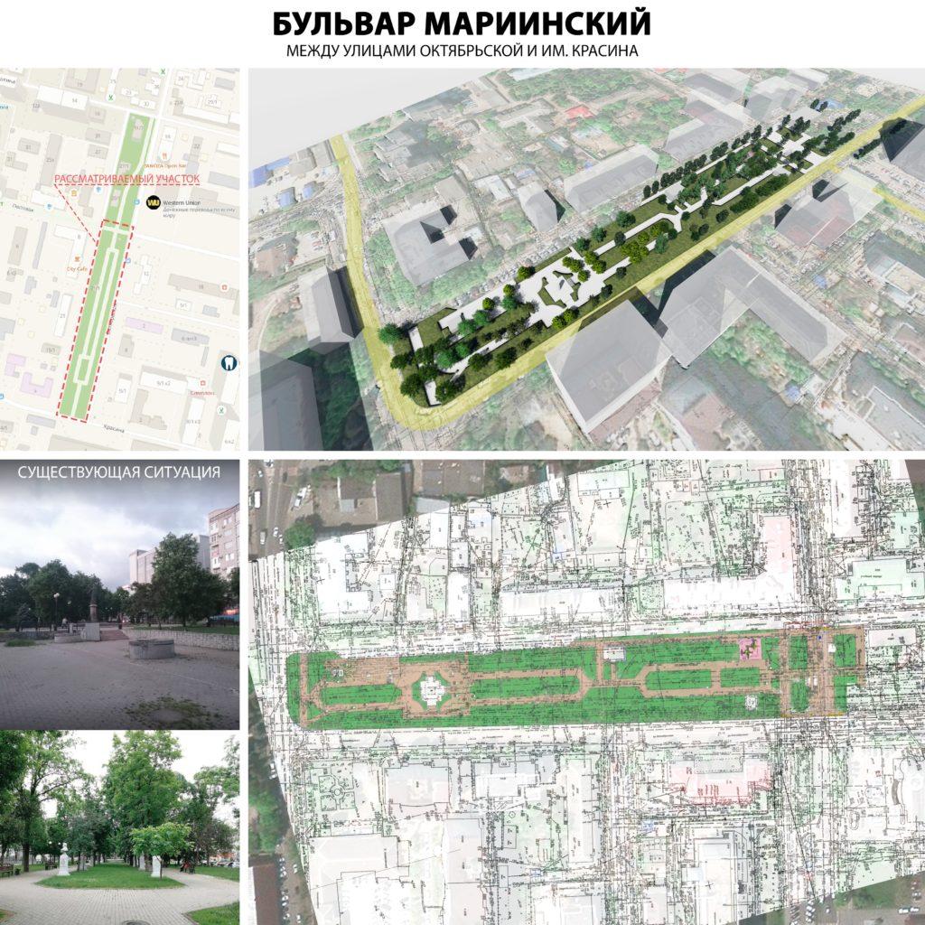 krasnodar_zelenie_zoni_2020_2021_05