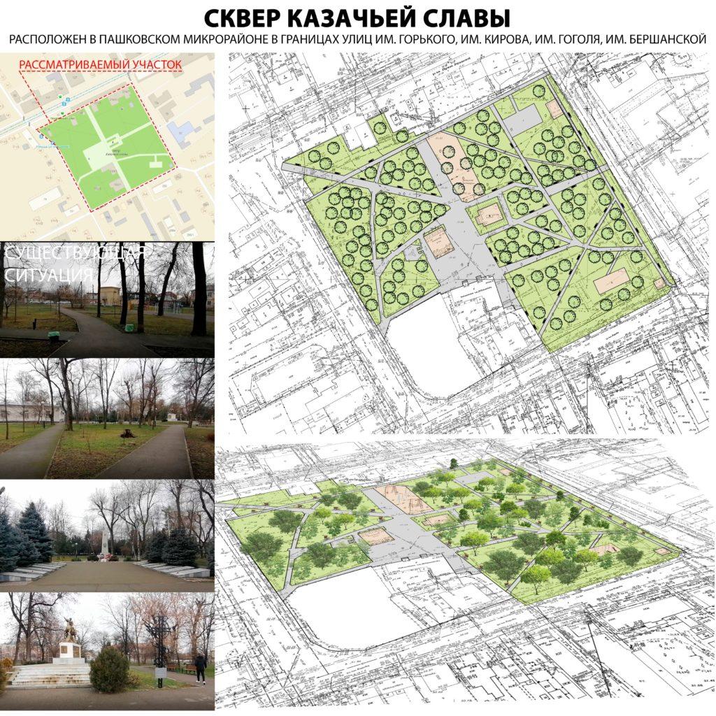 krasnodar_zelenie_zoni_2020_2021_05_06