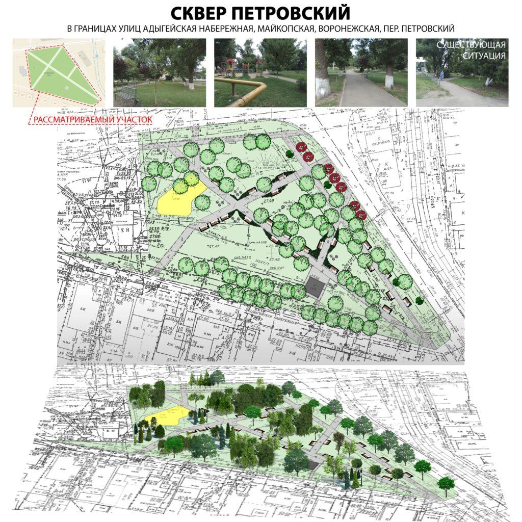krasnodar_zelenie_zoni_2020_2021_02