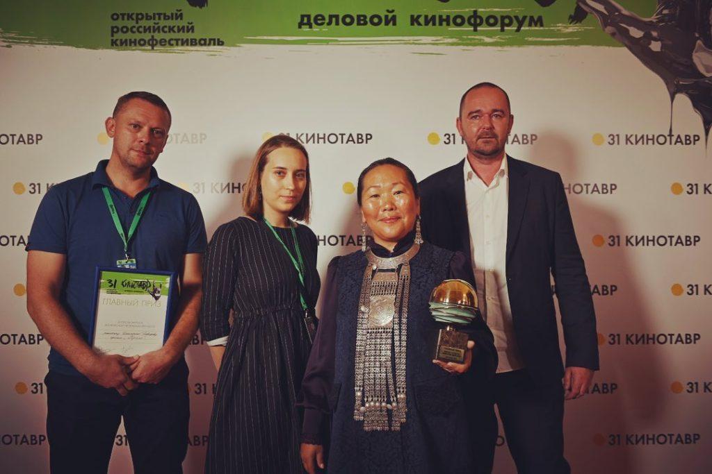 film_pugalo_poluchil_gran_pri_festivalya_kinotavr_v_sochi