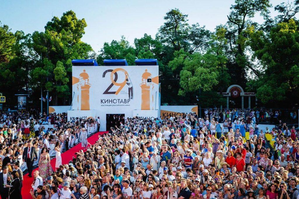 v_sochi_festival_kinotavr_2020_sostoitsya_s_11_po_18_sentyabrya_02