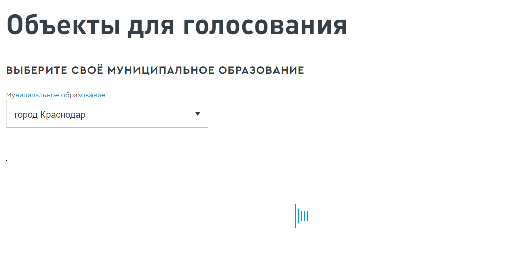 zhiteli_kubani_mogut_progolosovat_kakuyu_zelenuyu_zonu_blagoustroit_v_2022_godu_02