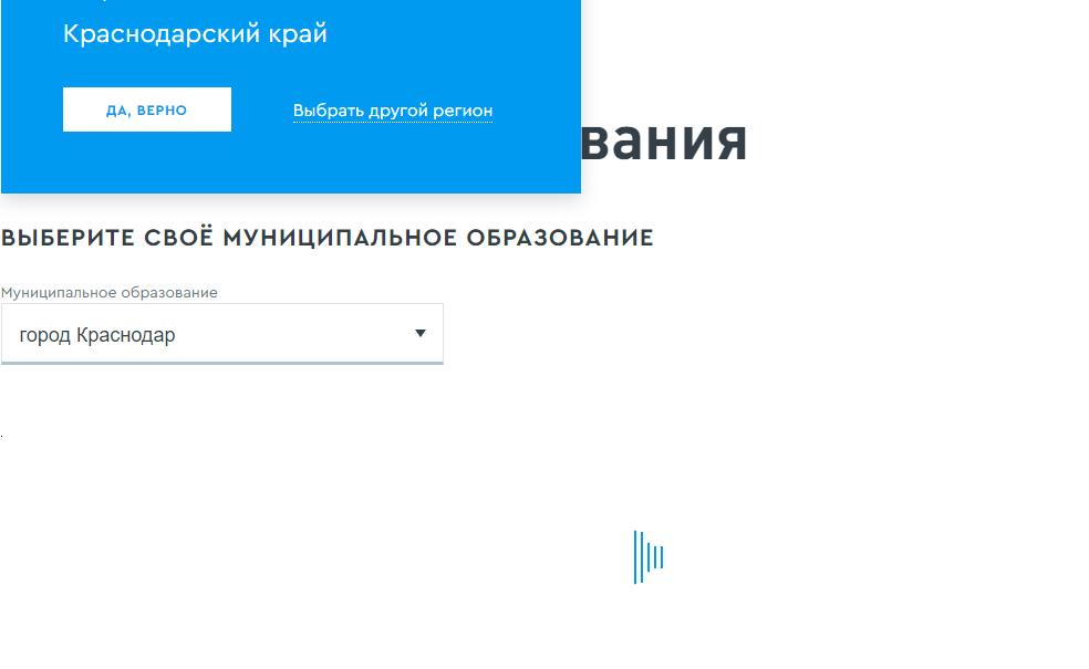 zhiteli_kubani_mogut_progolosovat_kakuyu_zelenuyu_zonu_blagoustroit_v_2022_godu