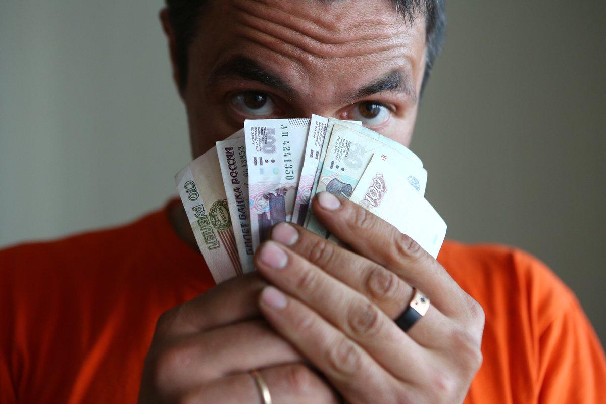 Нетривиальные способы заработать деньги