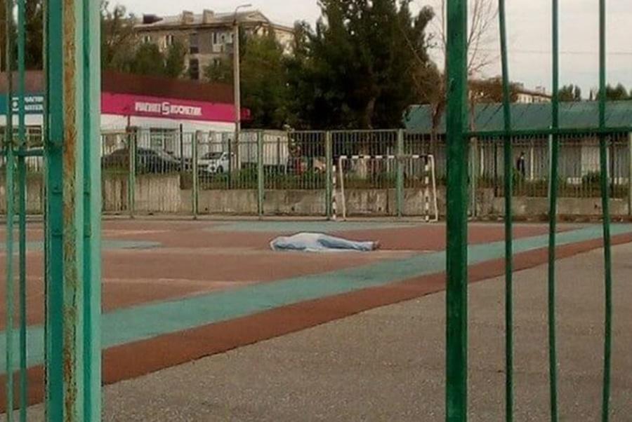 Труп мужчины обнаружили на школьном стадионе в Новороссийске