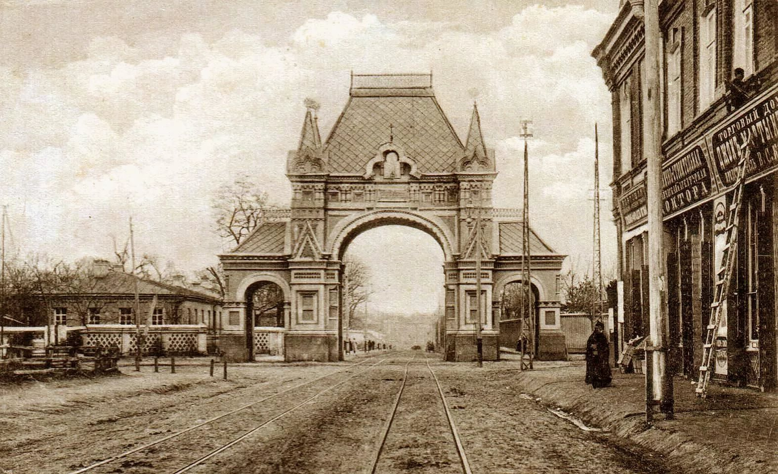 От Екатеринодара к Краснодару: 33 редких факта
