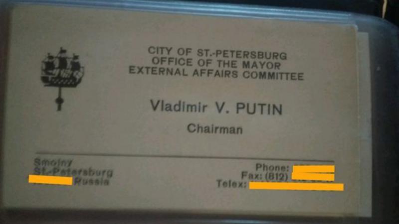 Визитка Путина за два миллиона рублей продается на сайте подержанных вещей