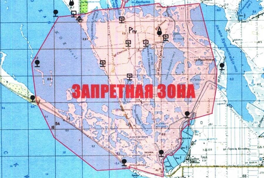 В Каневском районе появилась запретная зона
