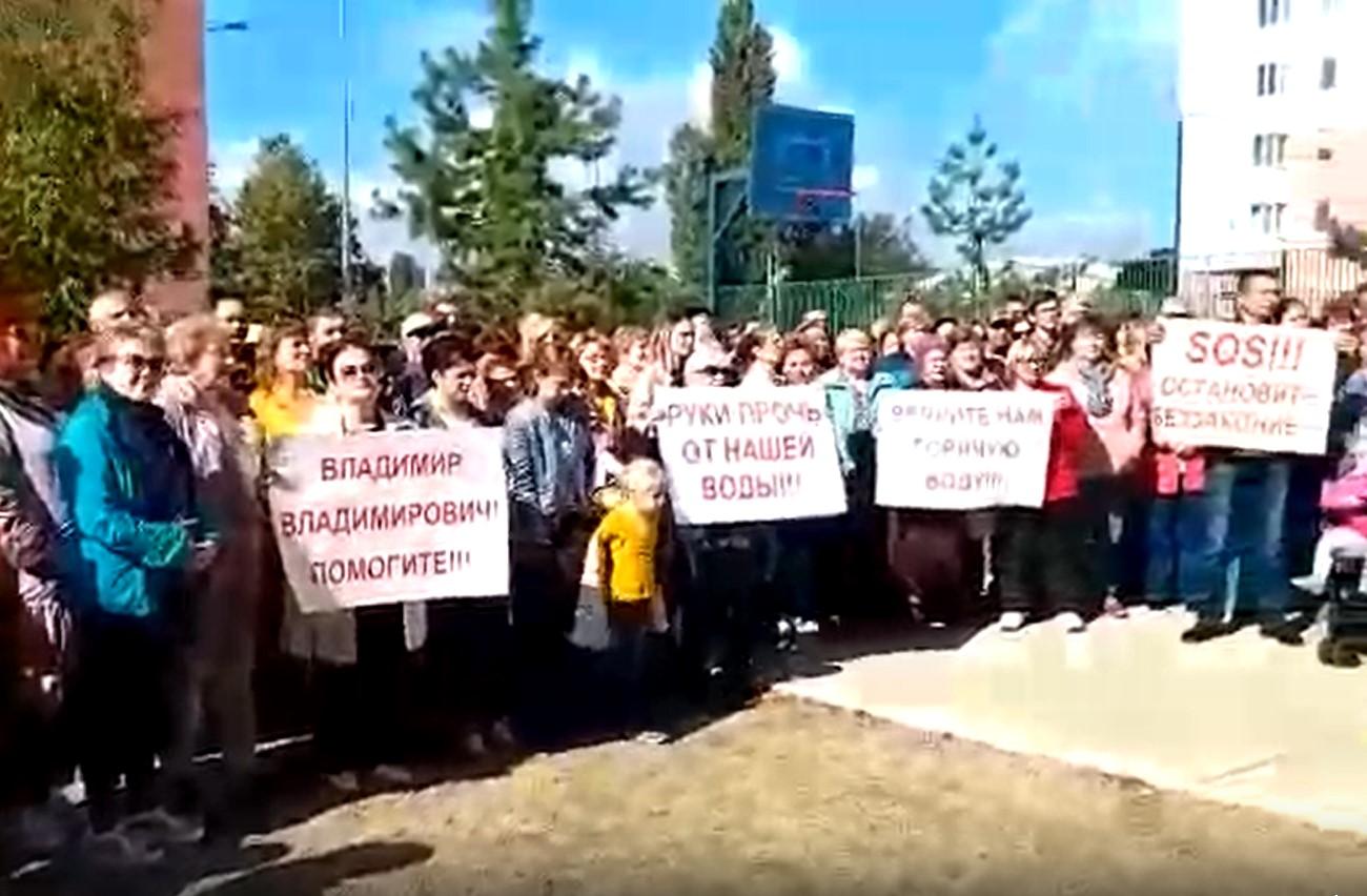 Краснодарцы записали видеообращение к Владимиру Путину