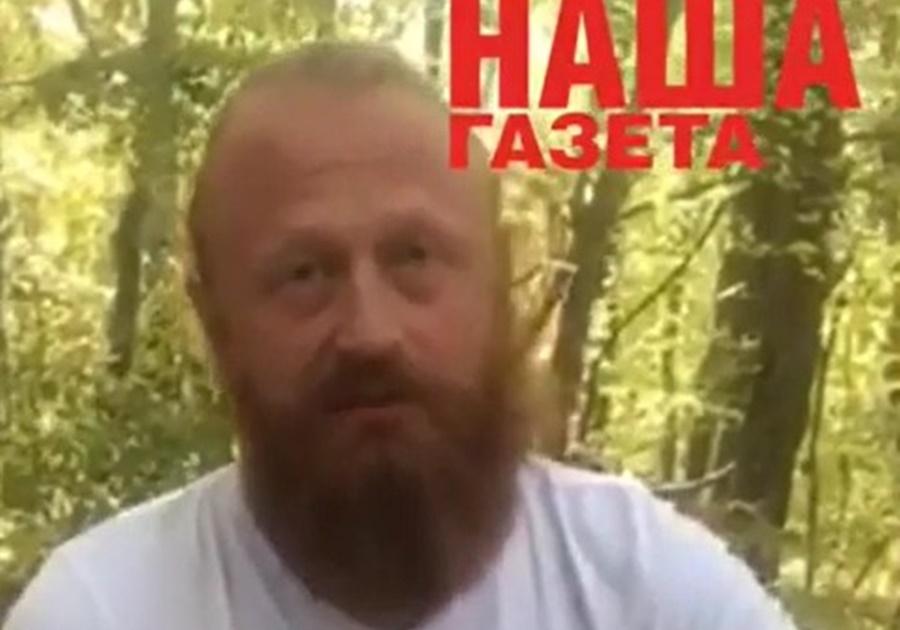 Экс-майора Алексея Дымовского задержали с 5 кг тротила в Новороссийске