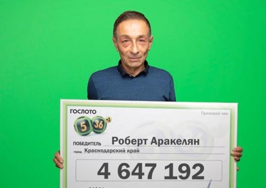 На Кубани строитель выиграл в лотерею более 4 млн рублей