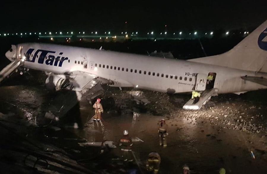 фото всех пассажиров разбившегося самолета в сочи мой рецепт кунафы