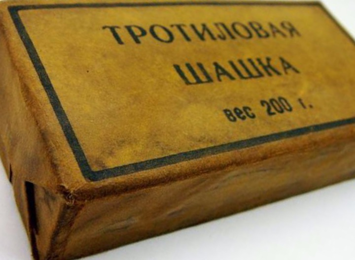 На Кубани в подвале многоэтажки нашли тротиловые шашки