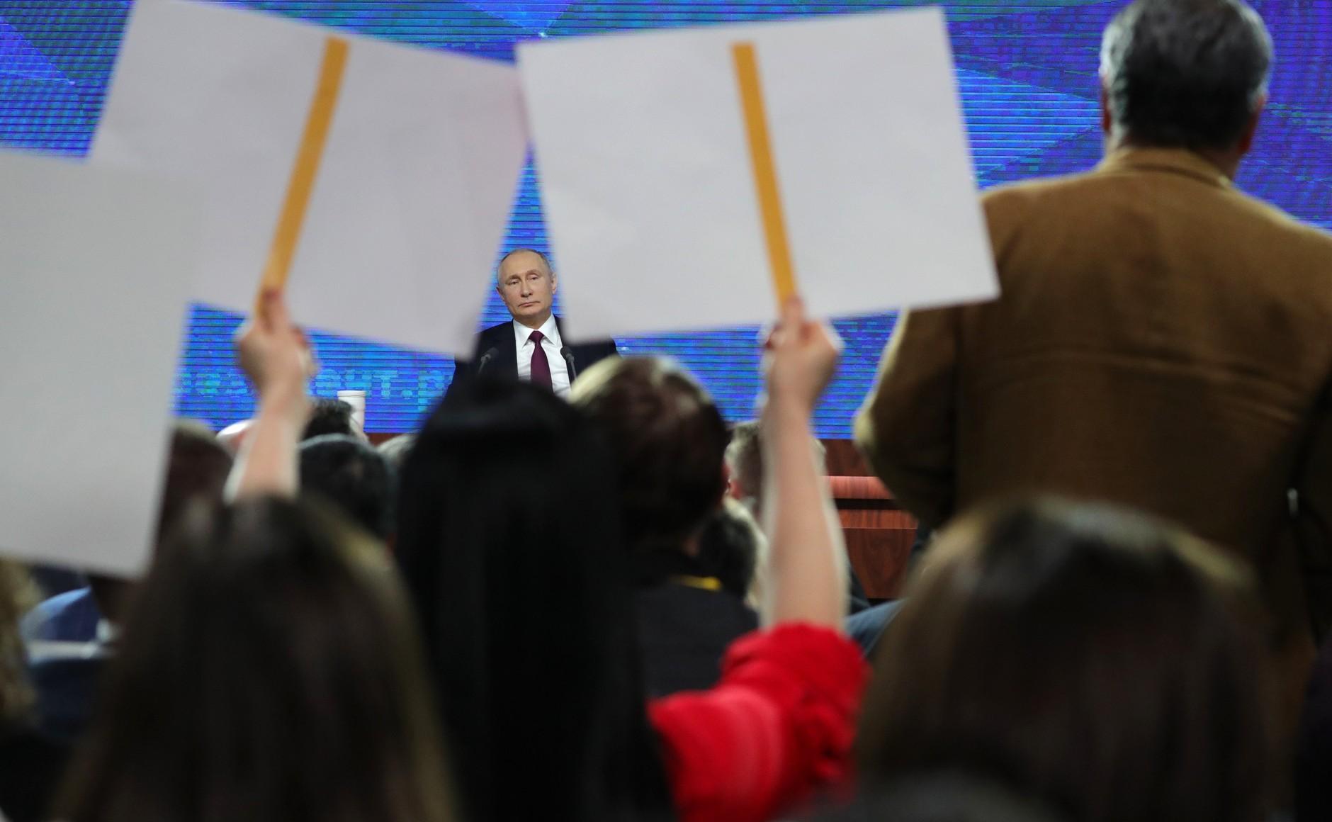 На пресс-конференции Путина появилось новое условие для журналистов