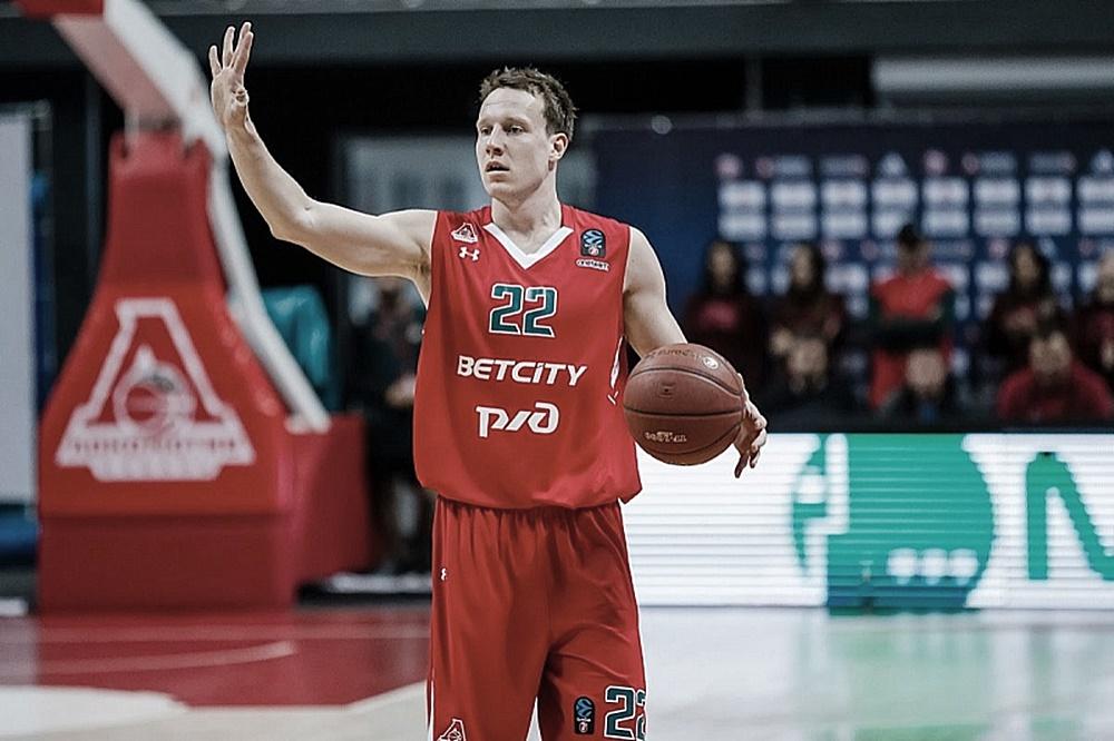 Команда «Локомотив-Кубань» выбыла из Еврокубка
