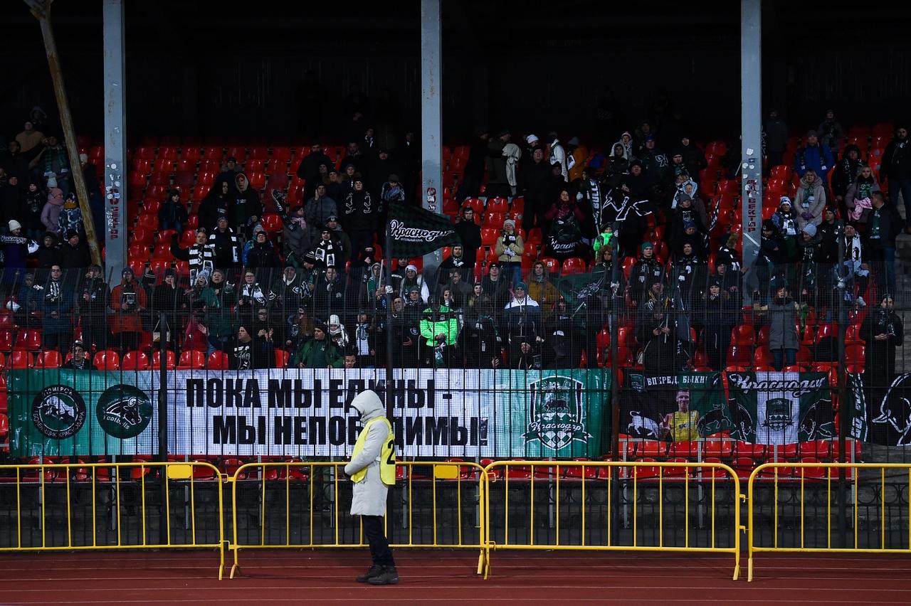 Фанаты ФК «Краснодар» и ЦСКА заявили о намерении покинуть матч на 30-й минуте в знак протеста