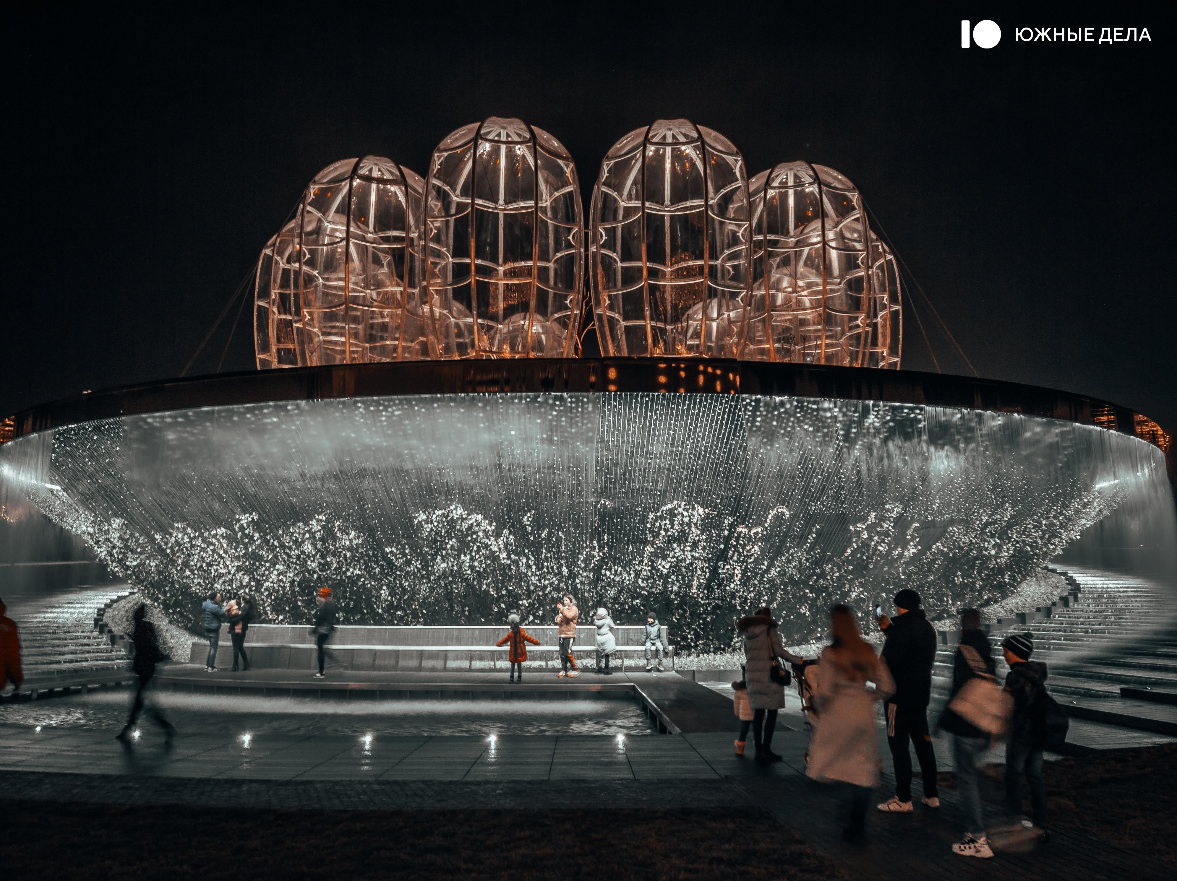 В парке Галицкого с 1 января отключат фонтаны