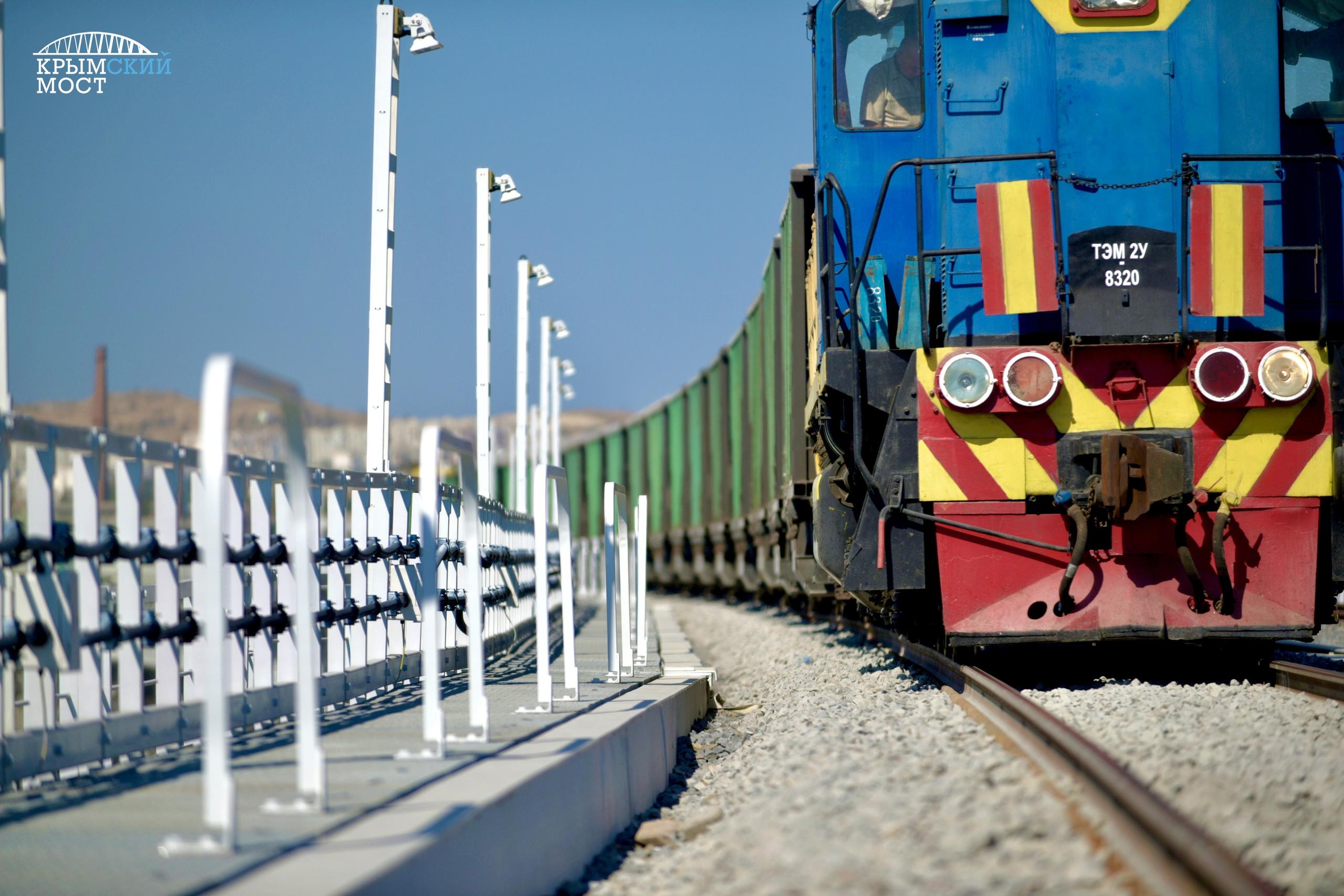 Путин откроет железнодорожное движение по Крымскому мосту
