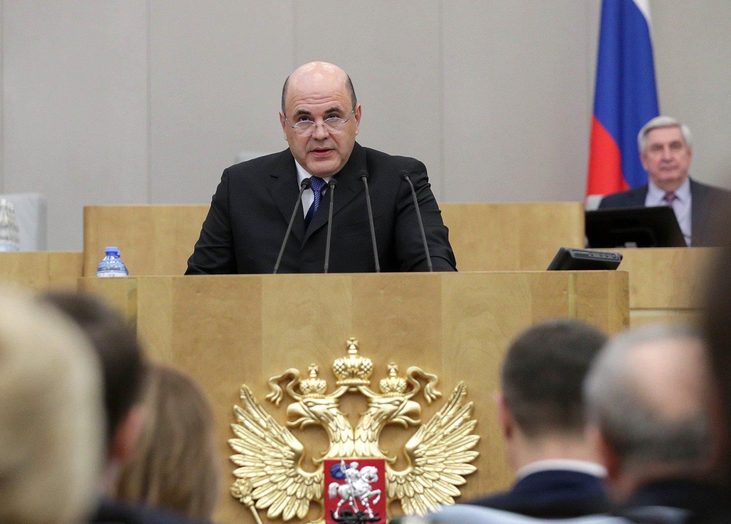 Госдума утвердила на должность премьер-министра России Михаила Мишустина