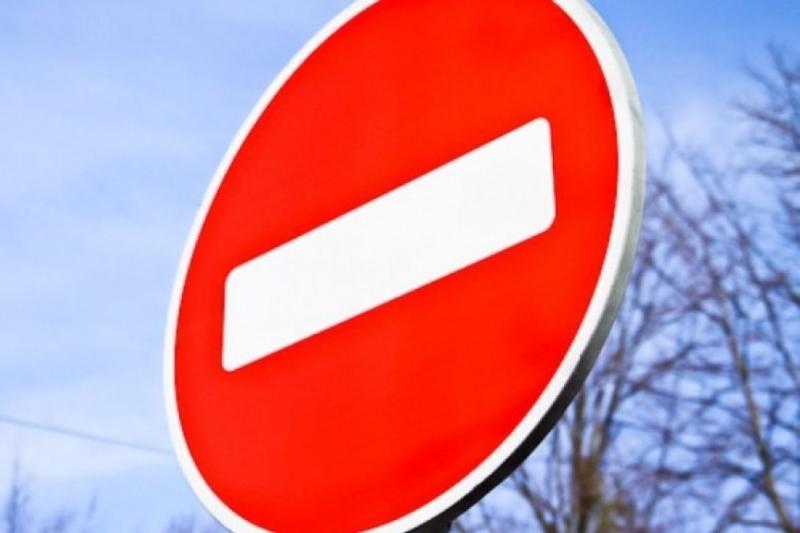 В центре Краснодара 23 февраля ограничат движение транспорта
