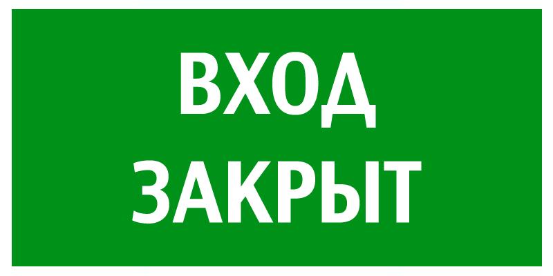 В Москве будут закрыты все парки, салоны, кафе и магазины