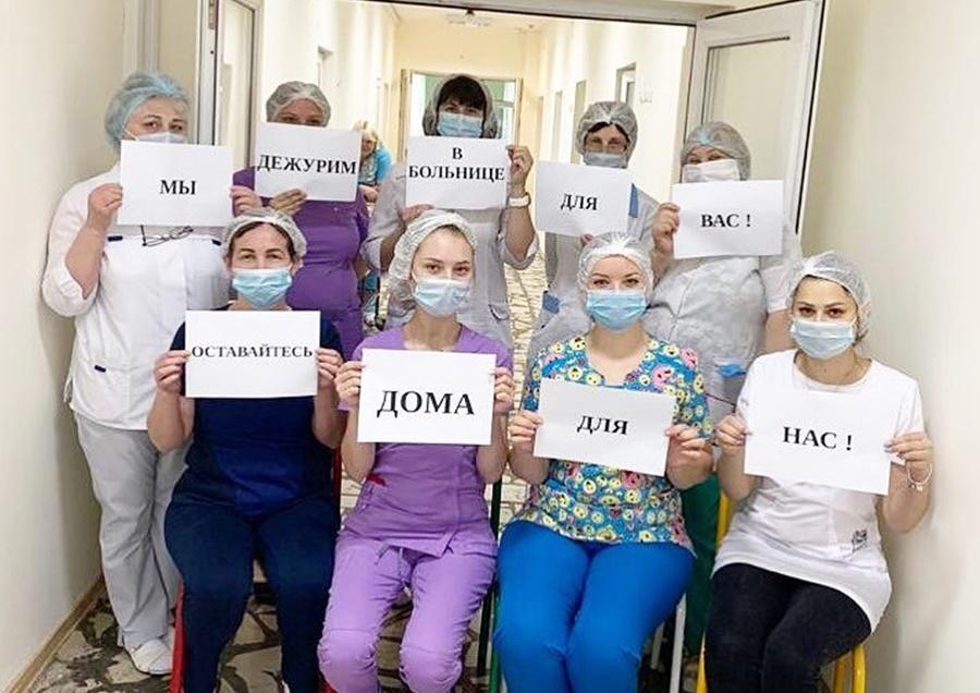 Кубанские врачи присоединились к флешмобу против коронавируса