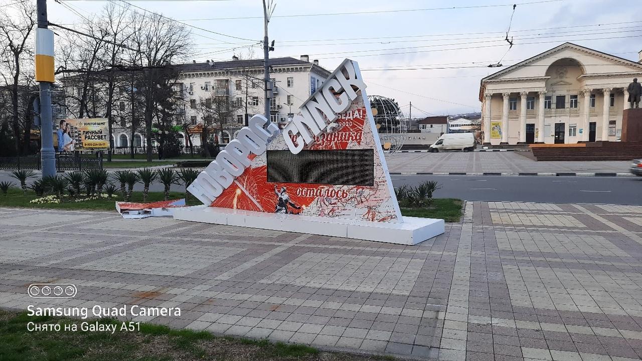Сильный ветер в Новороссийске снес арт-объект к 9 мая