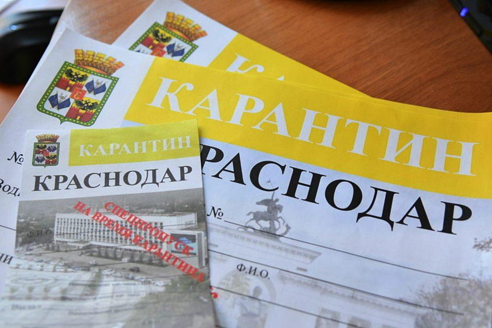 Из Краснодара в Адыгею и обратно можно доехать по желтому спецпропуску