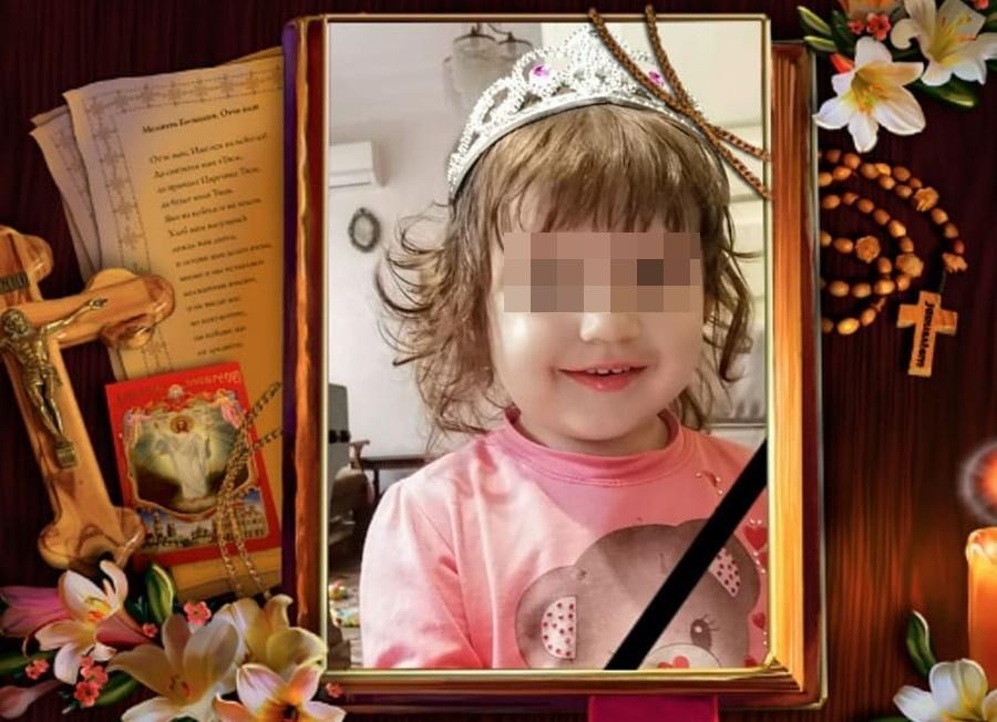 В память о погибшей дочери в детском саду Краснодара родители посадили розы