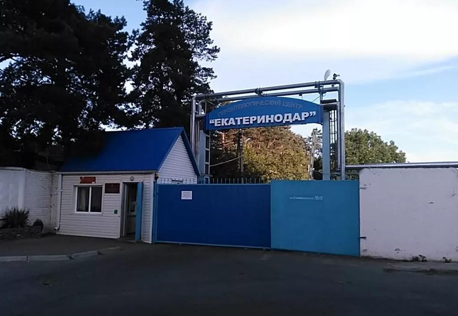 В «Геронтологическом центре «Екатеринодар» произошла вспышка коронавируса