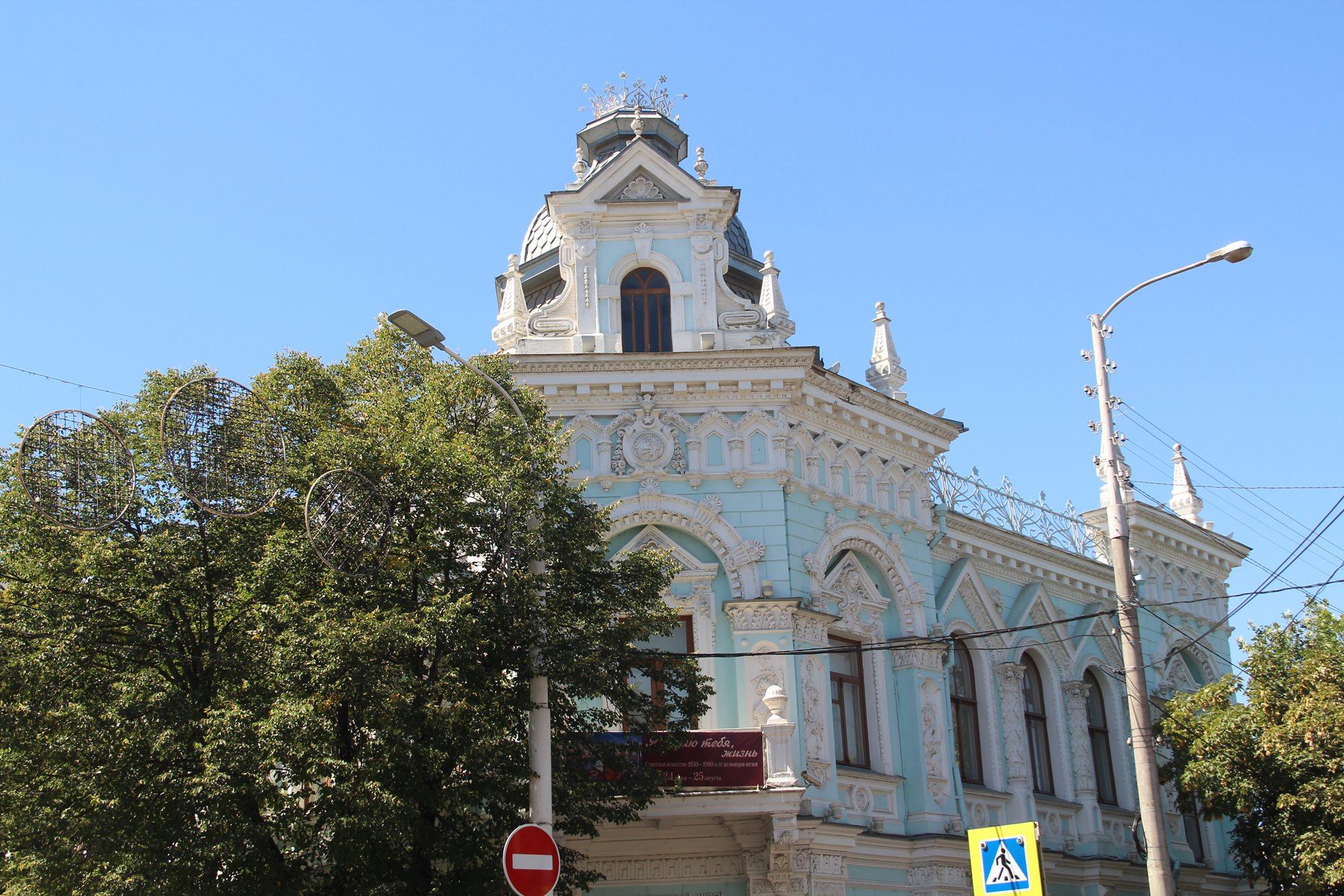 Жителей Кубани просят придумать слоган для музея в Краснодаре