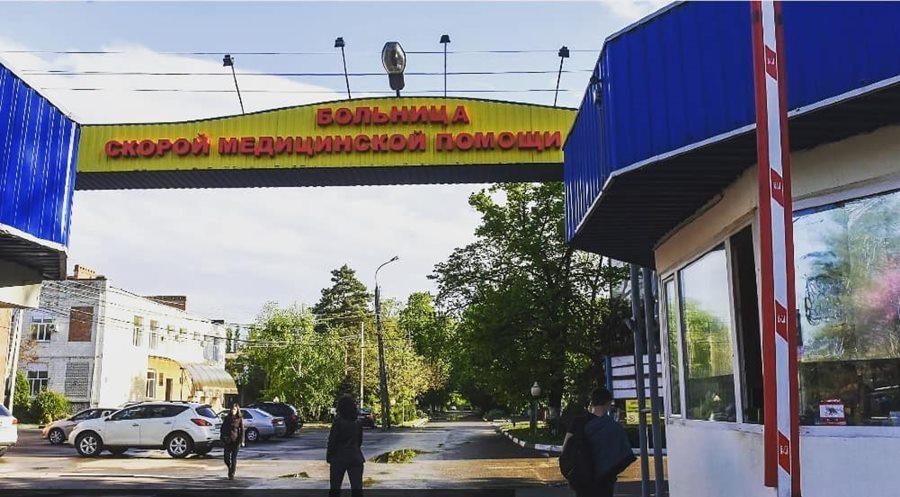 Произошел пожар в краснодарской больнице ЗИП