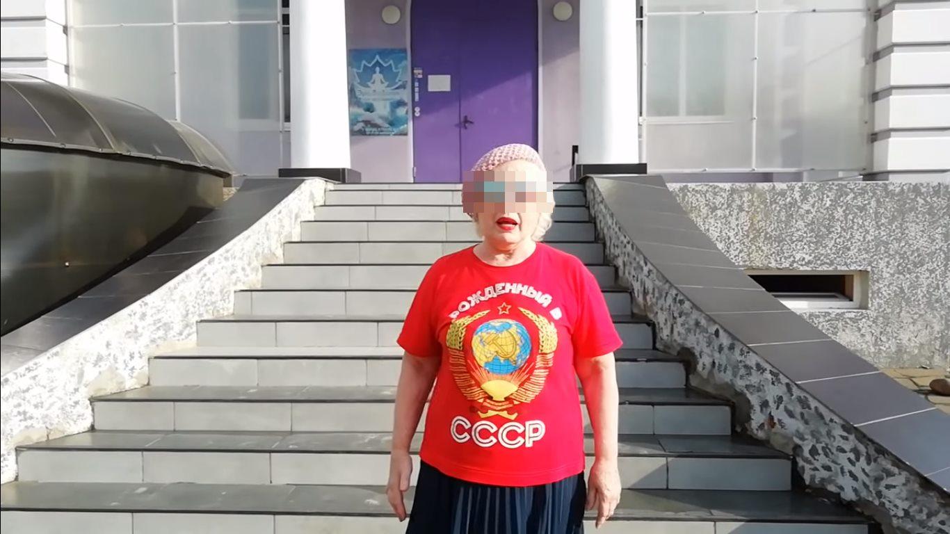 В Краснодаре участницу организации «Граждане СССР» поместили в психбольницу