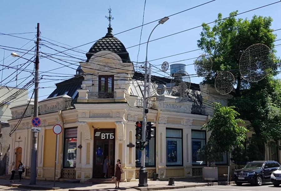 В Краснодаре выставлен на продажу обувной магазин купца Котлярова