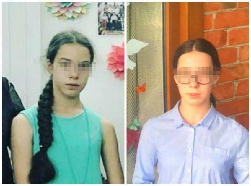 В Краснодаре пропала 13-летняя девочка