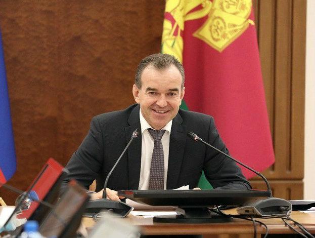 В Краснодаре состоится инаугурация губернатора Краснодарского края