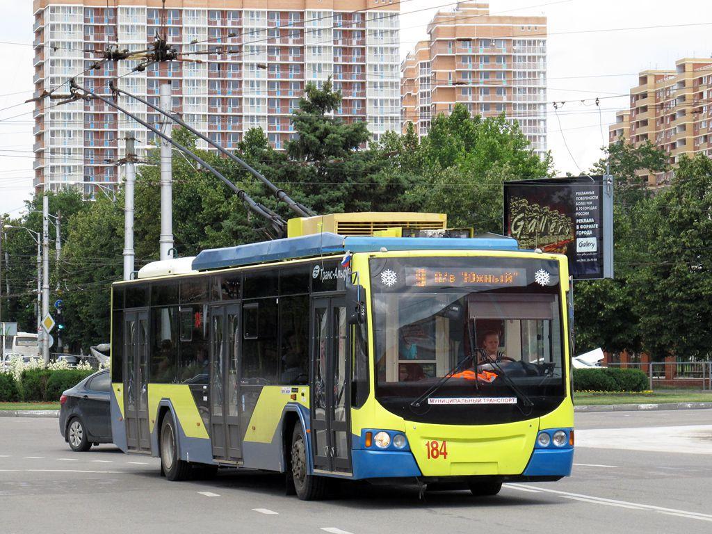 В общественный транспорт Краснодара можно будет войти только через одну дверь и в маске