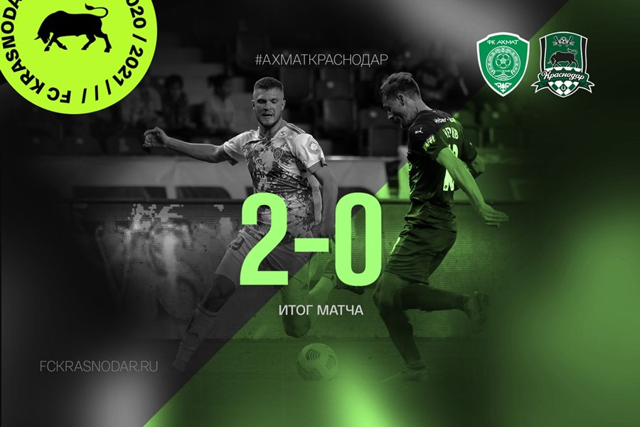 ФК «Краснодар» проиграл «Ахмату» в матче 13-го тура РПЛ