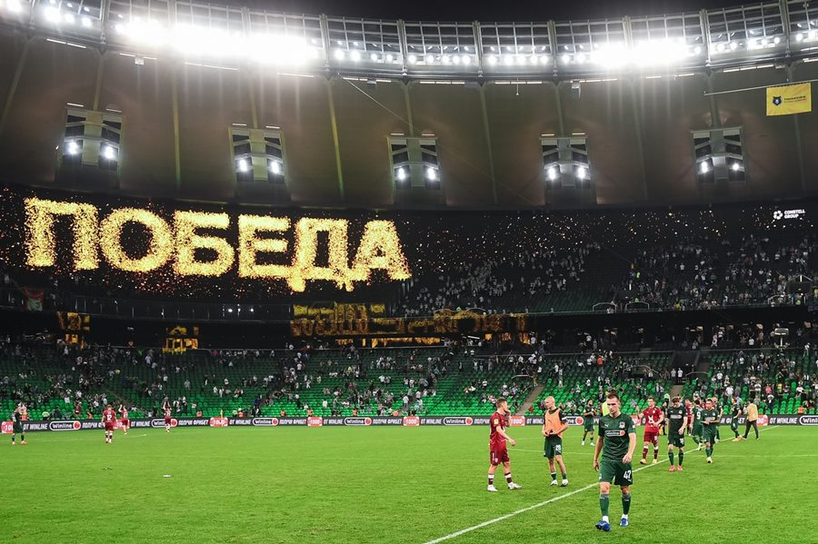 ФК «Краснодар» обыграл «Рубин» в матче 11-го тура РПЛ