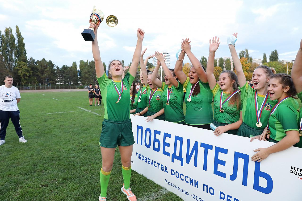 Сборная девушек Краснодарского края стала победителем первенства России по регби-7