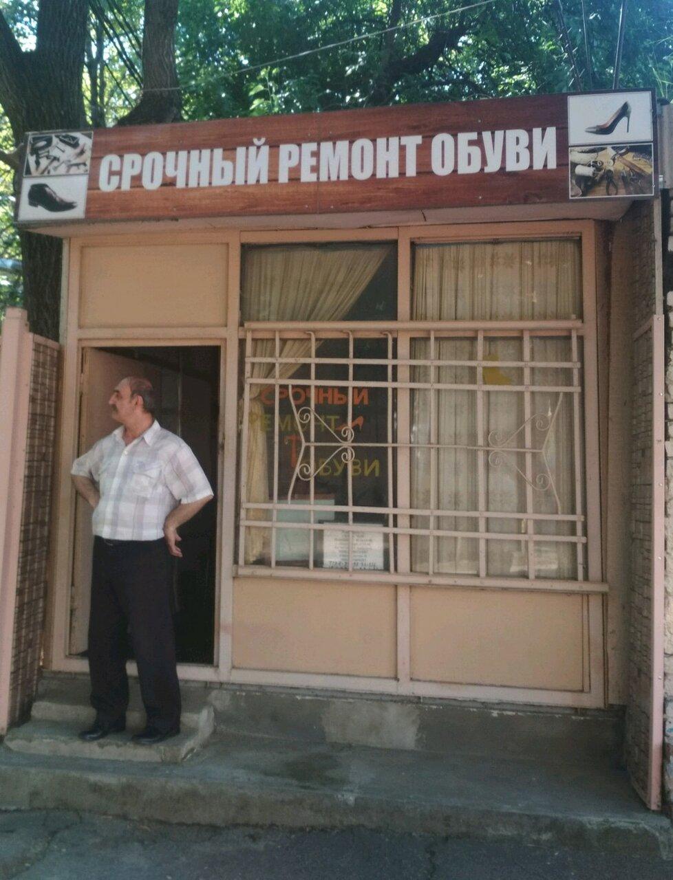 Мэр Краснодара пообещал обеспечить сапожника дядю Гришу земельным участком