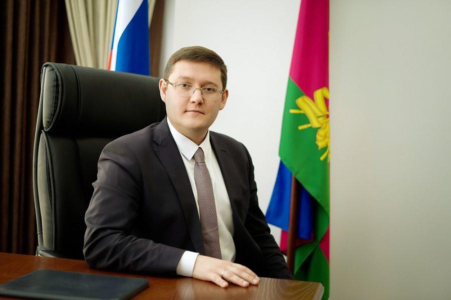 Назначен новый министр экономики Краснодарского края